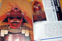 Japanese SAMURAI old unusual armor KABUTO helmet warrior yoroi book #0184