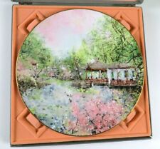 "Royal Doulton Collectors Plate ""Garden of Tranquility"" by Chen Chi, In Box"