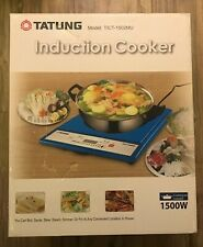 Tatung Induction Cooker 1500W Includes Cooking Pot