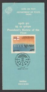 India 1989 President's Review of the Fleet used brochure