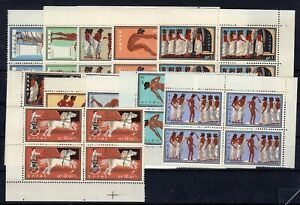 GREECE , 1960 , OLYMPIC GAMES , better set in blocks of four , MNH !