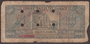 "1926/15/10 1000 DRACHMAS NOTE PRINTED BY A.B.C. CACHET ""KARDITSA"". RARE DATE"