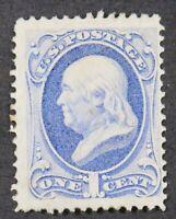 U.S. #145 1870-71 1¢ Franklin National Bank Note Printing Mint Post Stamp
