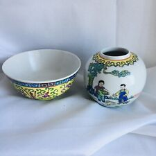 Set Of 2 Bowls, One Is a Jar From China, The Other Is a Small Trinket Dish