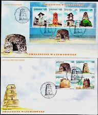 2014 Philippines Watch Towers Narvacan Ilocos Sur 4 diff values + S/S on 2 FDC