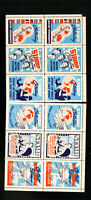 US 1940's Stamp Collecting labels 12 Stamps in 2 mint of 6 Each