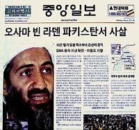 USA Kills Bin Laden 2011 Newspaper Korea Daily 5/2/11 WTC 9/11 Al Qaeda Rare VTG