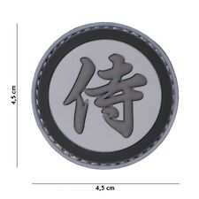 Samurai Rund Grau Patch Klett Abzeichen Airsoft Paintball Tactical