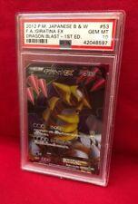 PSA GEM MT 10 Pokemon Card BW Dragon Blast Giratina EX 053/050SR BW5 1stEdition