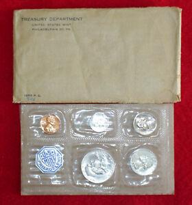 1955 FLAT PACK US MINT SILVER PROOF SET - ORIGINAL PACKAGING