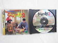 GAME NO TATSUJIN 2 II Sega Saturn Import JAPAN Video Game ss