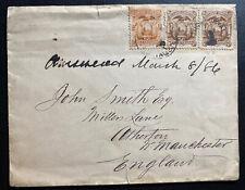 1896 Guayaquil Ecuador Cover To Manchester England