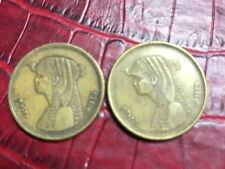 2007& 2010 Egyptain 50 PIASTER COIN Lot7