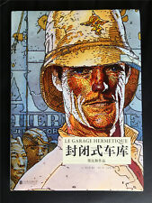 Le Garage Hermetique, BD en chinois, Moebius, neuf