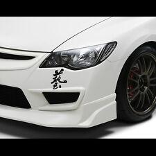 J'S RACING 藝 Drift JDM HONDA Mugen Car bumper Decal Vinyl Sticker - Black