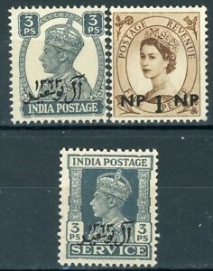 sa4574 Oman - Three Early Issues - Hinged with Remnants