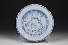 Chinese Kangxi Period Porcelain Plate w/ Deer Scene