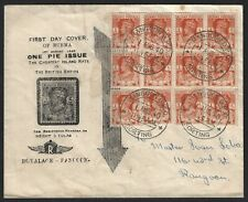 BURMA 1940 FIRST DAY COVER FOR 1PIE RANGOON SORTING CANCEL