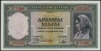 Griechenland / Greece 1000 Drachmen 1939 Pick 110 (1)