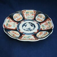 Antique/Vintage Imari Arita-Yaki Shallow Bowl Japanese Hand Painted Porcelain