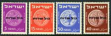 Israel O1-O4, MNH. Official Stamps. Overprinted, 1951