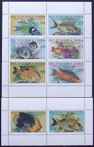 Tuva Republic(RussianL.P.) FISHES- 2 M/Sh, MNH, TR 03a