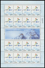 China Stamp 2015-T10 Beijing's successful bid for 2022 Winter Olympics F/S MNH