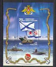 Russie 2008 MARINE/BATEAUX/SOUS-MARIN/MILITAIRE M/S (n24427)