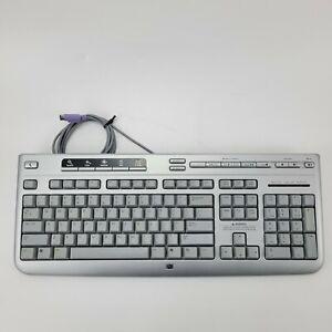 Vintage HP 5187 Silver Multimedia Keyboard W/ Media Player Controls