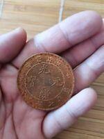 """chinese Qing Dy """" Guang Xu  """" He Bei  PR dragon  bronze&gold Coins"""