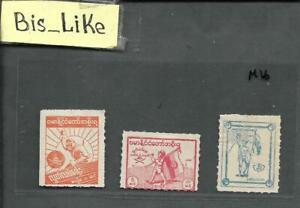BIS_LIKE:set Burma NH/MH LOT MAR 03-16
