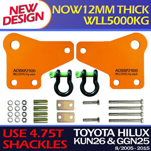 Recovery Tow Point KIT for Toyota Hilux KUN26 GGN25 12mm 5000kg + 4.75T SHACKLES