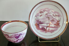 19c. Antique English Staffordshire Pink Luster Tea Cup & Saucer HANDPAINTED BIRD