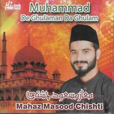 mahaz Masood Chishti - Mohammed de ghulaman DA - Neuf Naat BANDE SONORE CD