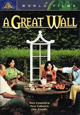 A GREAT WALL DVD WIDESCREEN World Films FACTORY SEALED NEW 2002
