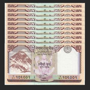 Lot 10 PCS, Nepal 10 Rupees, 2012, P-70, Banknotes, UNC