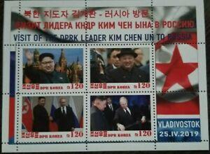 Korea visit meeting President Kim Chen Un Putin Russia 2019 dictator
