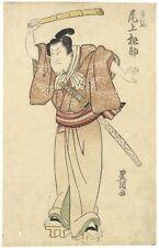 Toyokuni I, Kabuki Actor, Edo Era, Theatre, Original Japanese Woodblock Print