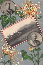 More details for japanese russo war military army officers troops standing ready postcard (114