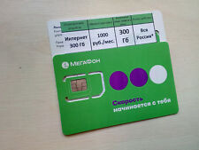 MEGAFON - RUSSIAN Prepaid SIM Cards  - NEW!