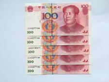 5 X 2005 CHINA 100 YUAN MAO CHINESE CURRENCY RMB MONEY BANKNOTE CIRCULATE MINT 7