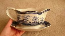 More details for arabia finland, *large* gravy boat pourer with attached plate, 1932 - 1949 stamp