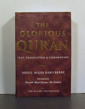 The Glorious Qur'an, Text, Translation, Commentary, by Abdul Majid Daryabadi
