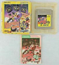 Bomberman GB - Jeu Nintendo Game Boy - complet - JAP Japan