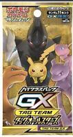 (1pack) Card Game Sun & Moon High Class Pack Tag All Stars TAG Team GX Japanese
