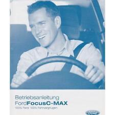 Ford Focus C - Max Bedienungsanleitung