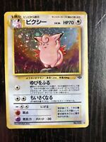 Clefable No.036 Holo Jungle Set 1996 Pokemon Card Japanese Pokemon Card