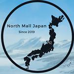 north-mall-japan