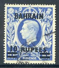 Bahrain 1948 King George 6th R10 fine used(2014/05/10#5)