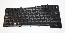 Dell Inspiron 6400 9400 1501 Arabic Keyboard - FF554 - لوحة المفاتيح العربية